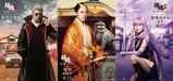 「銀魂2」に堤真一&勝地涼&夏菜が出演! 豪華キャストがついに出揃う