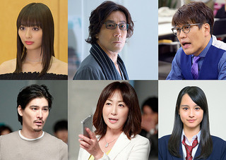 吉沢亮主演「あのコの、トリコ。」に岸谷五朗、内田理央、古坂大魔王ら出演