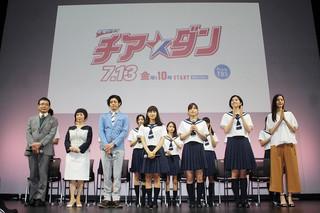 土屋太鳳、ドラマ「チア☆ダン」のチームワークは「最高です!」
