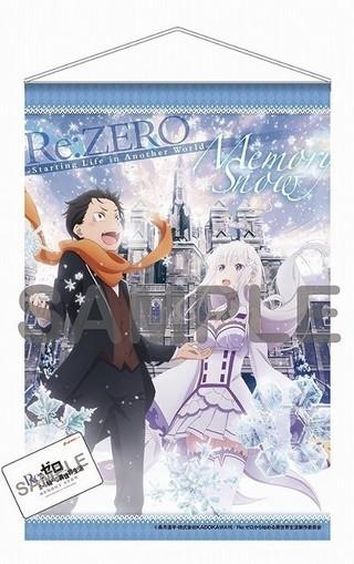 A3タペストリー付き前売り券も発売中「Re:ゼロから始める異世界生活 Memory Snow」