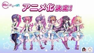 「Re:ステージ!」アニメ化決定「ステラ・マリス」