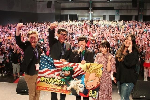 山下大輝&志田未来&生瀬勝久が登壇!