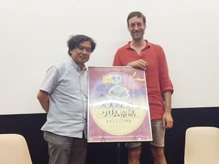 セバスチャン・ローデンバック監督(右)と片渕須直監督「大人のためのグリム童話 手をなくした少女」