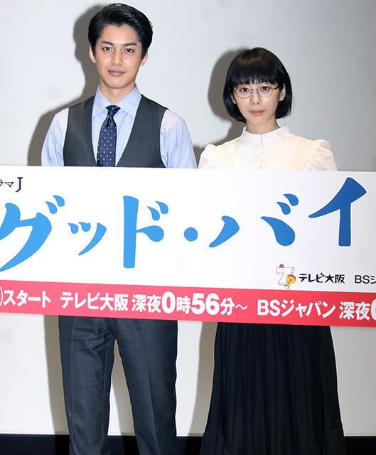 """大野拓朗、モテ男役に""""迷言""""連発「生まれてからずっとモテている」 - 画像5"""
