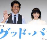 """大野拓朗、モテ男役に""""迷言""""連発「生まれてからずっとモテている」"""