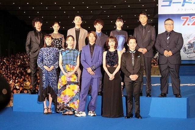 山下智久、10年続く「コード・ブルー」は「ひとつの奇跡」 新垣結衣らと劇場版完成を報告 - 画像1