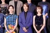 山下智久、10年続く「コード・ブルー」は「ひとつの奇跡」 新垣結衣らと劇場版完成を報告
