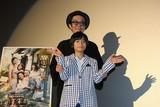 """リリー・フランキー、是枝裕和監督の""""魔法""""は「撮影前から始まっている」"""
