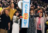 """濱田岳「人生2度目の幼児体形」に危機感、ジム通いも""""金ちゃん""""のため断念!?"""