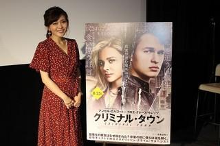 映画ソムリエ・東紗友美氏「クリミナル・タウン」