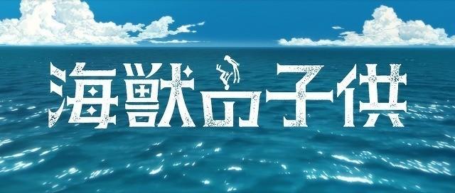 「鉄コン筋クリート」のSTUDIO4℃がアニメ映画化