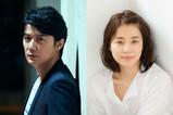 福山雅治、切ない大人のラブストーリーに挑む!「マチネの終わりに」主演で石田ゆり子とタッグ