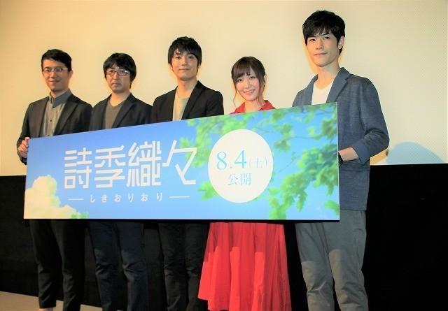 (左から)リ・ハオリン総監督、竹内 良貴監督、坂泰斗、白石晴香、大塚剛央