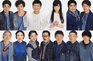 宮藤官九郎演出の舞台「ロミオとジュリエット」公演日決定!三宅弘城&森川葵らのビジュアルも