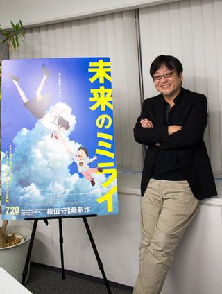 細田守監督が98分で描く4歳児の冒険 「未来のミライ」で挑んだ子どもと動物の表現