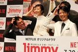 """明石家さんま「Jimmy」主演・玉山鉄二の""""漢気""""に感謝"""