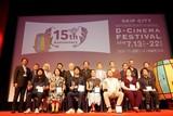 SKIPシティ国際Dシネマ映画祭、サンダンス映画祭脚本賞の「ナンシー」が作品賞