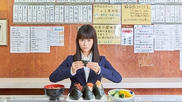 高畑充希主演「忘却のサチコ」が...