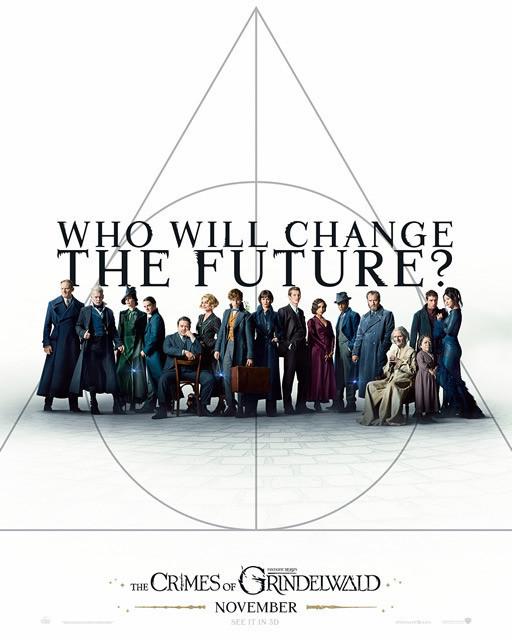 「未来を変えるのは誰だ?」の メッセージが添えられた新ビジュアル