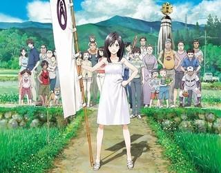 東京国立博物館で細田守監督作品「サマーウォーズ」を9月21、22日に野外上映