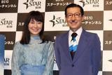 """村上佳菜子、岩井ジョニ男の""""駆け落ち結婚""""に仰天"""