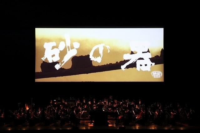 橋本忍さん、加藤剛さんを偲んで… 「砂の器」シネマ・コンサート再々演決定