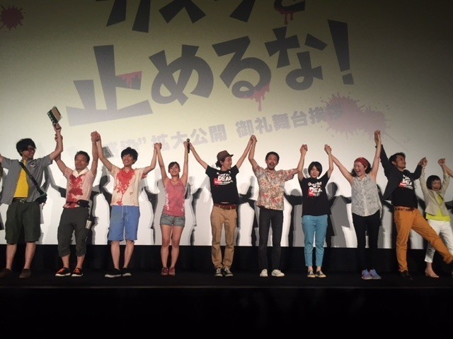 「カメラを止めるな!」124館拡大公開に監督、キャストが涙で喜び 客席はスタンディングオべーション