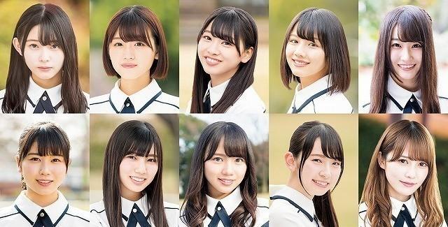 舞台「マギアレコード」に出演する 「けやき坂46」メンバー