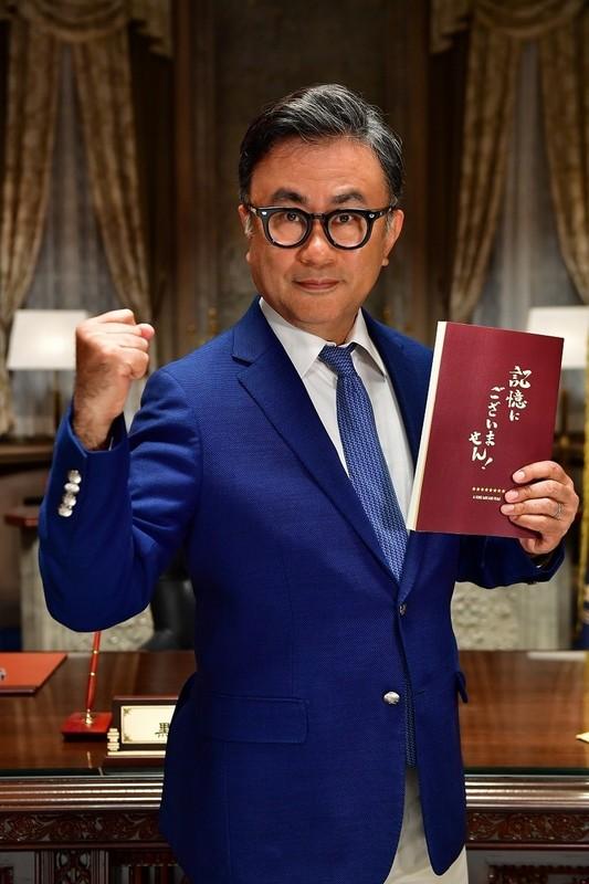 ガッツポーズの三谷幸喜監督