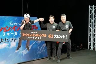 ダチョウ倶楽部・上島竜兵、ヘイロージャンプに挑戦