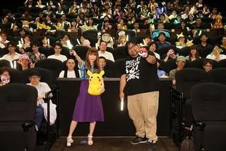中川翔子、応援上映でファンと通わせたポケモン愛