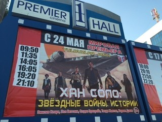 【世界の映画館めぐり】ウズベキスタン、最新ハリウッド作上映のシネコン&5D設備もある国営劇場