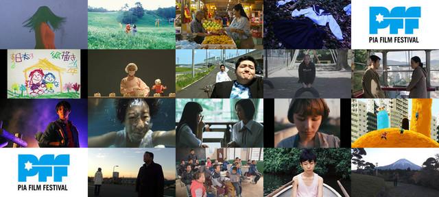 第40回ぴあフィルムフェスティバル、小川紗良の短編が入選!佐藤信介監督が審査員 - 画像2