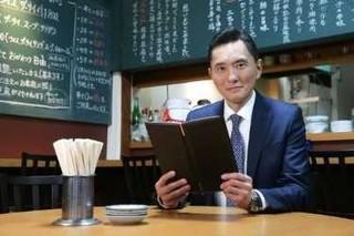 松重豊主演「孤独のグルメ」、韓国で「最も人気がある海外ドラマ」賞受賞
