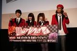 浜辺美波「今から撮影がすごく楽しみ」 「賭ケグルイ」シーズン2&映画化を発表