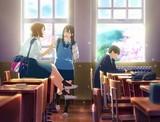 アニメ版「君の膵臓をたべたい」と実写映画版のロケ地・富山県がタイアップ