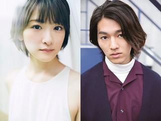生駒里奈&矢部昌暉出演で「暁のヨナ」舞台版の新作上演決定