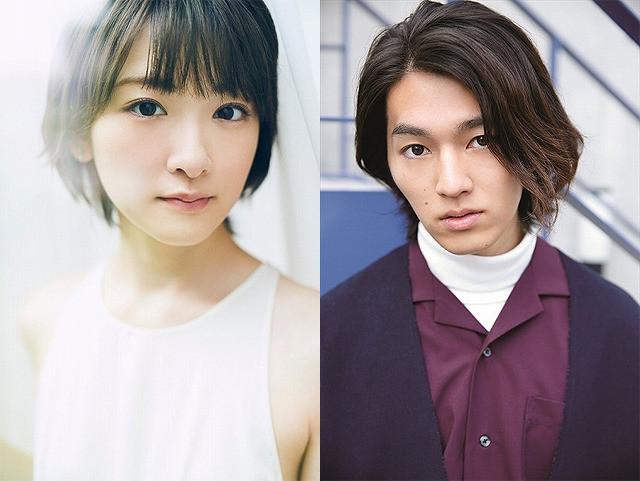 「暁のヨナ」新作舞台に主演する 生駒里奈&矢部昌暉