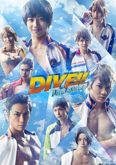 舞台版「DIVE!!」ビジュアル