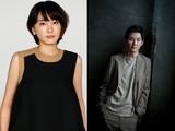 新垣結衣&松田龍平が11年ぶり共演!「逃げ恥」脚本家の恋愛ドラマにW主演
