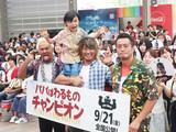 """人気プロレスラー・棚橋弘至、寺田心くんを""""先輩""""と敬う"""