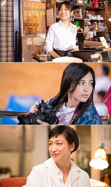 「春待つ僕ら」土屋太鳳演じる主人公を取り巻く女性たちに泉里香、佐生雪、緒川たまき