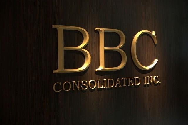 敏腕トレーダーも金づるにする「BBC」
