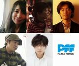 生田斗真が第40回PFFの最終審査員に!佐藤信介監督らと9月20日の表彰式に登壇