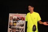 片桐仁、バンクシーの価値を生むマーケットの文脈に「乗っけてくれ!」
