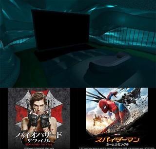 PlayStation VRの動画視聴アプリ 「シアタールームVR」を体験「スパイダーマン ホームカミング」