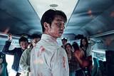 「新感染」続編製作へ 2019年撮影開始