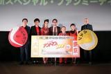「アントマン&ワスプ」P・ラッド&E・リリーが大阪でノリノリ!劇中シーンを生再現