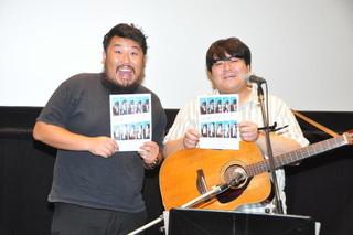 川島直人監督と主題歌を披露したスカート(澤部渡)「高崎グラフィティ。」
