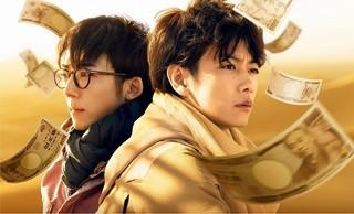 佐藤健×高橋一生「億男」主題歌は「BUMP OF CHICKEN」の新曲!予告映像も披露